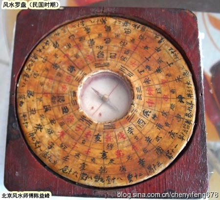 陈益峰:古代风水二十四山与天星