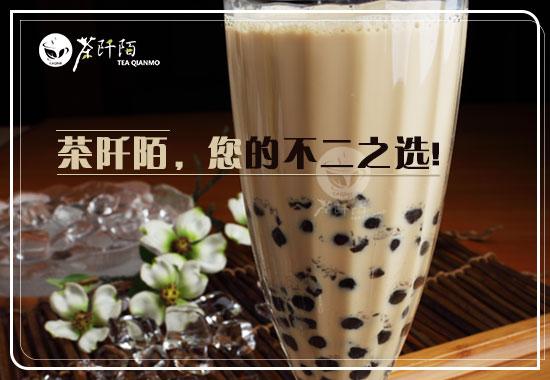 创业开奶茶店怎么样才能吸引更多消费者的喜爱