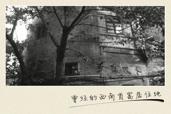 重庆珍档 | 老重庆的明信片,你认得几个地方?(组图)