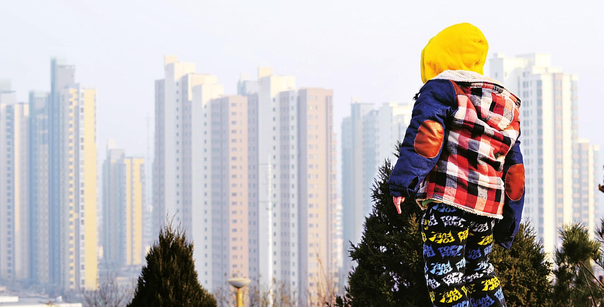宋清辉:房贷利率上行迫使整个房地产市场逐渐降温
