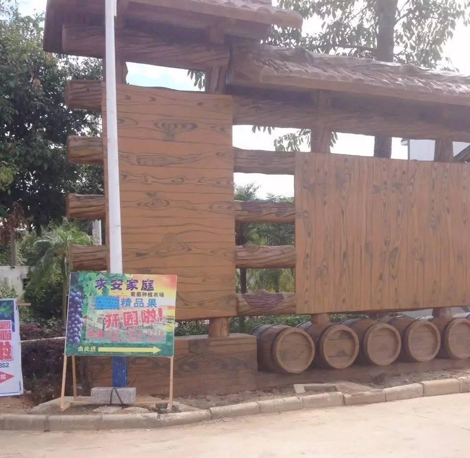 鹿寨出发:   鹿寨高速路口旁导江路进2—3公里即到   柳州出发:   鹿寨高速路口下后(如上)   呦呦鹿鸣   寨美一方   进入大门后就一直会有求安家庭农场的指示牌.图片