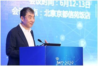 奚国华:2017年是5G标准元年年底完成第一个基础版标准