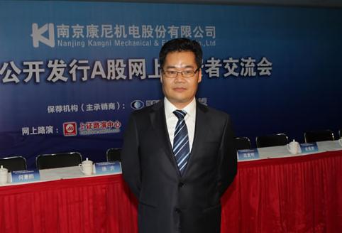 康尼机电财务总监陈磊辞职薪酬百万持股市值逾3100万(图)