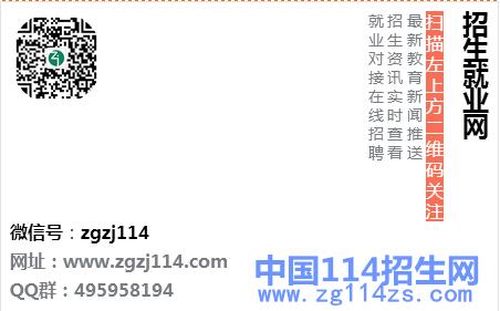 上海科学技术职业学院简介