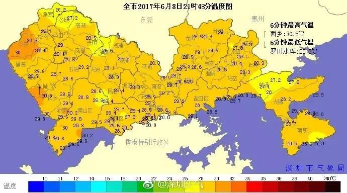 台风 苗柏 或今晚登粤 深圳将迎来强风暴雨