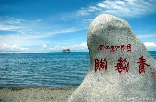 中国大陆十大湖泊竟没去过几个