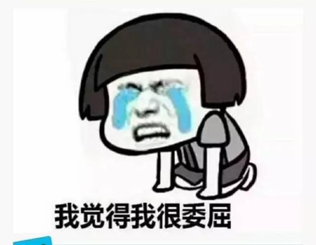 就爱逼_微信:如果我下架了,你还爱我吗?