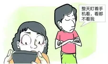 与人交流时玩手机(不尊重人)-做文明人,从日常礼仪做起