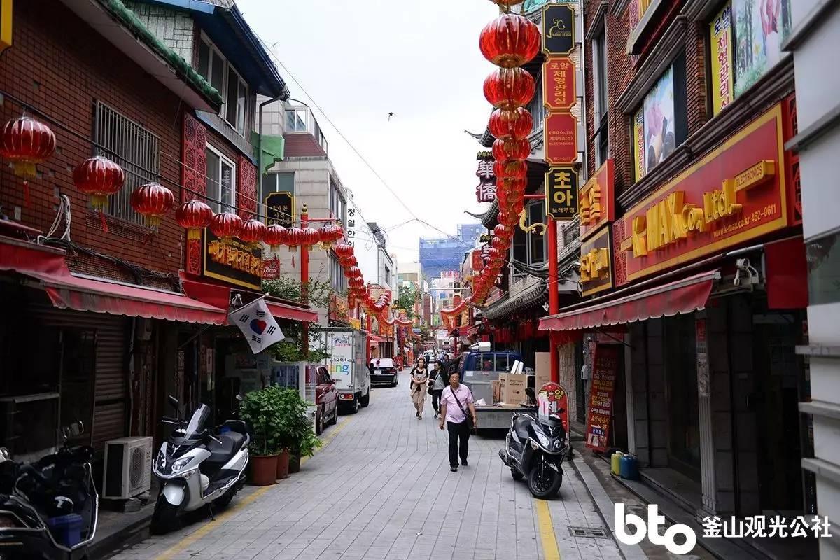 釜山市内的异国风情街是哪里