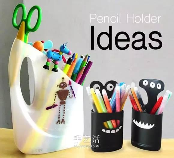 废物利用塑料瓶做笔筒 卡通小怪物笔筒diy方法图片