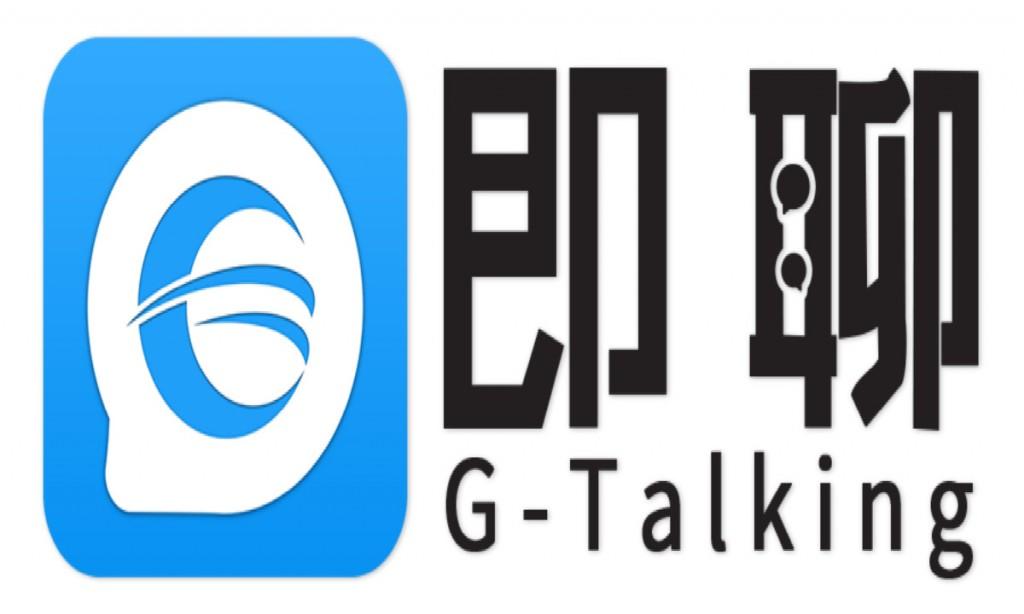 """即聊:一秒即通信,为B端用户打造一个行业实时云通讯"""""""