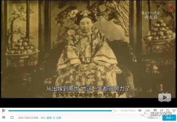 看HNK电视台历史节目是如何为慈禧平反的?