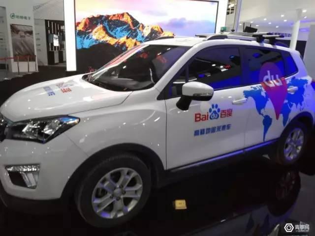 未来开车离不开VR/AR技术?  科技资讯 第5张