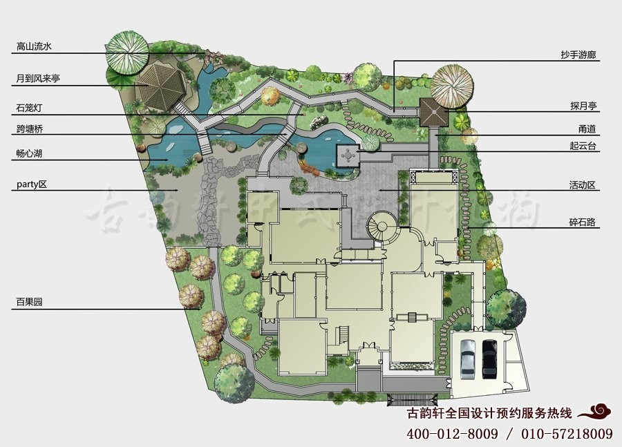 古韵轩广州从化650㎡别墅中式古典装修设计图片
