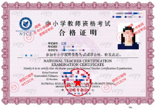 回顾   征文活动   征文要求必须符合如下提纲   合格证打印   多打印几份