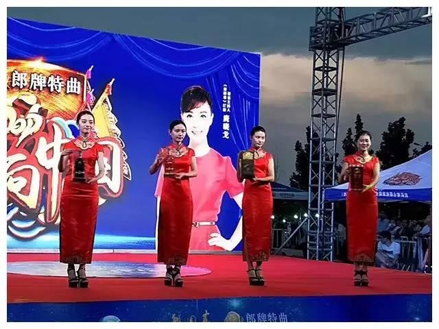 你猜郎牌特曲杯梨园春擂响中国周末在 兰考 开封 发生了什么好玩的大