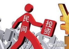 安徽省2017年分县经济总量_安徽省2030年行政区划
