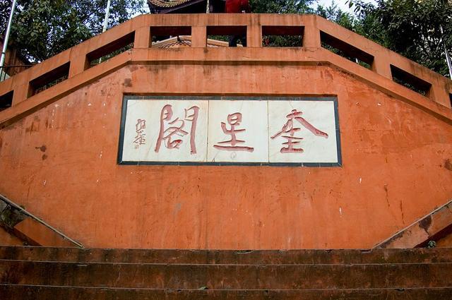 四川最发达的5个县,第5是中江,第1是仁寿图片