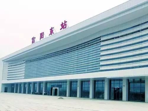 信阳火车站华丽升级 将形成南北 双面站房 新格局,哇哦cool