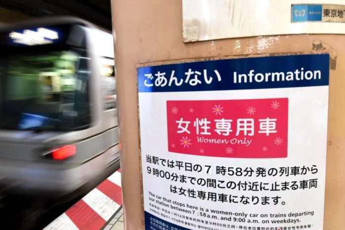 直击日本地铁女性专用车 大叔不听劝阻强行进入