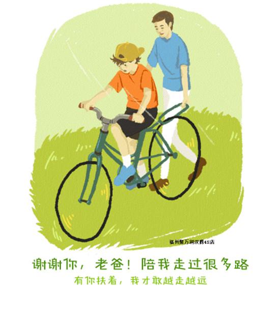 父亲节撞上年中大促汉腾x77.98万