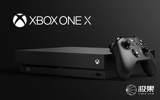 性能天下第一!微软XBOX ONE X真4K吊打一切主机!  科技资讯 第9张