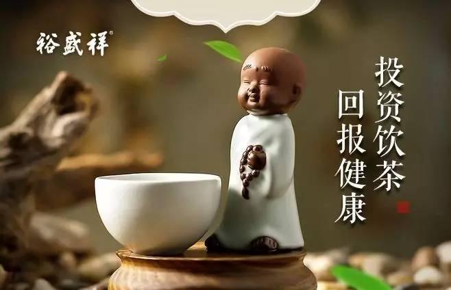 喝茶的情景-十三种时候最宜饮茶图片