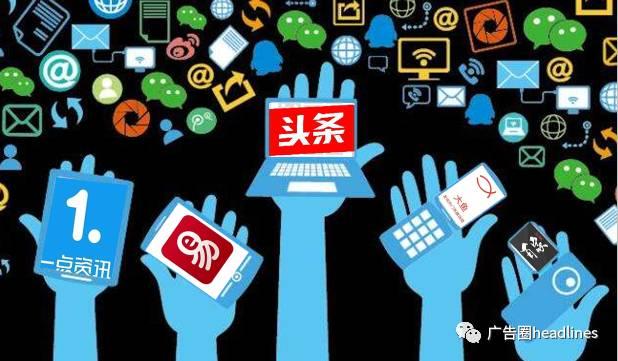 一点资讯自媒体_但随着资讯爆炸的时代已到来,基于资讯平台的自媒体号也脱颖而出,虽说