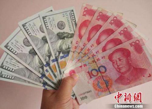 约5亿欧元!欧洲央行将部分美元外汇换成人民币