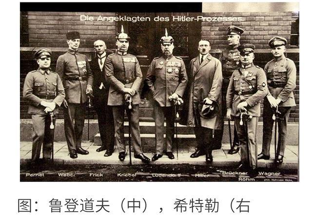 道夫希特勒壁纸_鲁登道夫:比希特勒更早的\