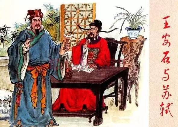 王安石与苏东坡:既互相嫌弃,也彼此成全