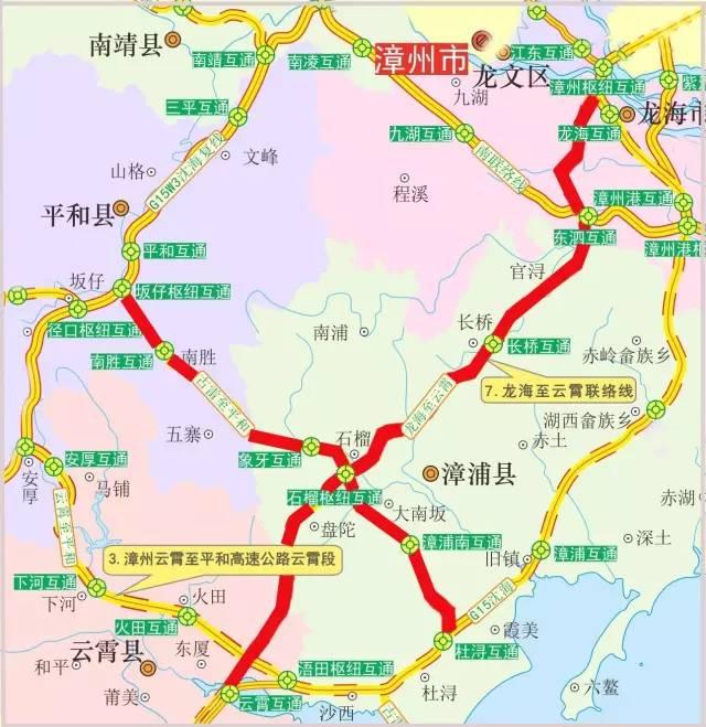 漳浦2030年规划图