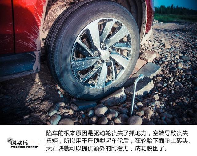 12万合资车 高性价比城市SUV三菱劲炫高颜值低油耗高清图片