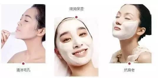 你用过最好用的面膜是哪款