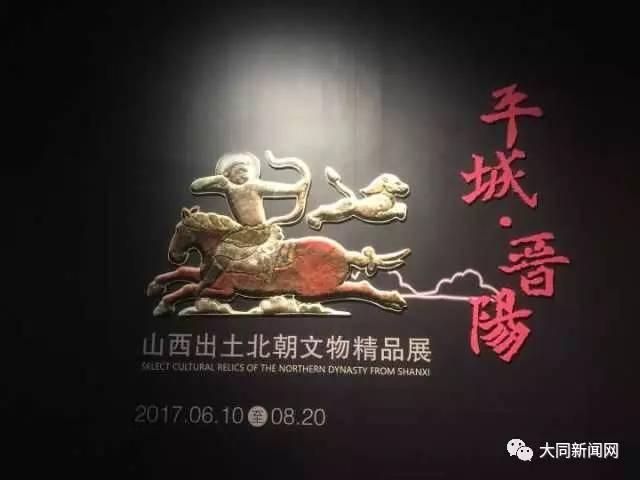 一大波文物从大同出发,南下深圳, 成了向省外推介北魏繁华的文化大使
