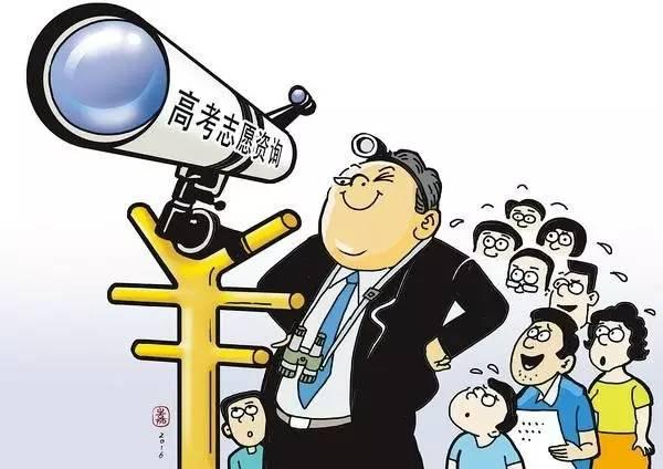 新高考志愿填报切忌梯度设置不当、盲目追求热
