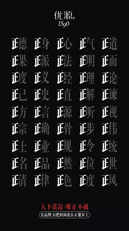 优源董事长_优源1590-为中国品牌赢得尊重!
