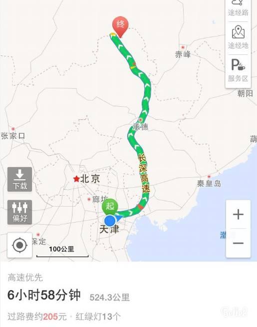 pc加拿大28群号:全国高清旅游地图:梧州旅游路线图