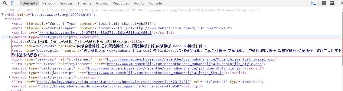 草根吧 织梦模板建站必须学会的基本代码 搜索引擎,网络营销,开源程序,企业网站,编程语言 wordpress 织梦cms b572c34003a54401b0051f264a99d2fe_th