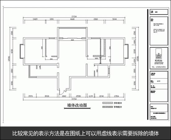 户型 户型图 平面图 550_450