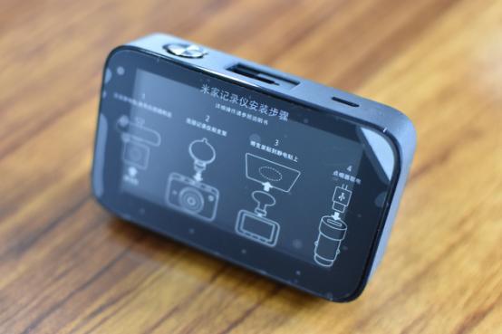 """米家行车记录仪:一部高颜值的""""小单反""""  科技资讯 第2张"""