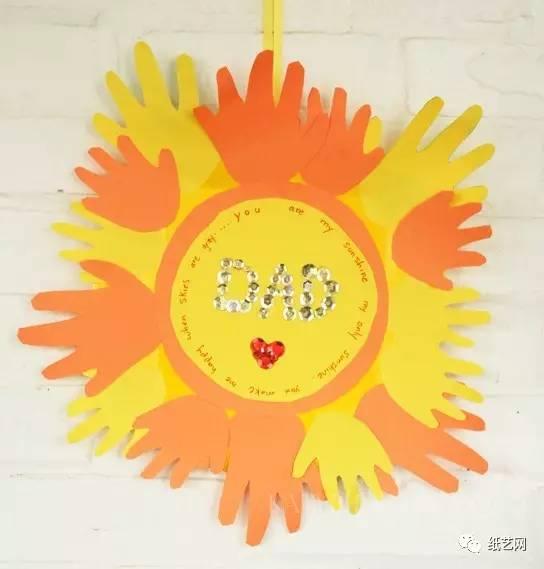 父亲节手工礼物制作教程教你手掌太阳装饰制作教程