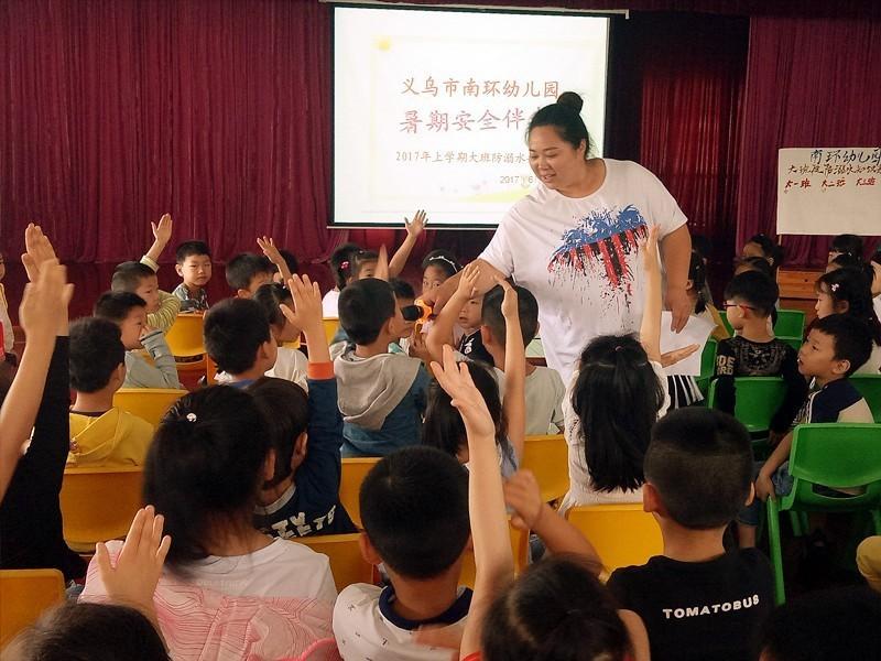 """此次""""防溺水150天专项教育活动""""该幼儿园还结合实际情况,组织开"""