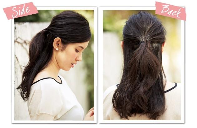 时尚 正文           步骤: 1,从头顶发根处开始编辫子,一定要注意