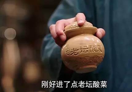 这才是中国版 深夜食堂 中,泡面三姐妹的正确打开方式