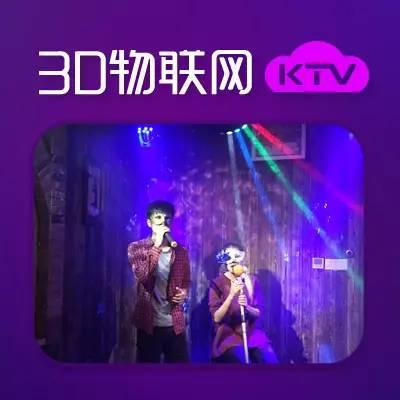 丽KTV新搞法变了上海夜场招聘模特佳