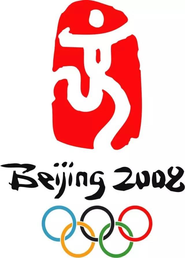 【资讯】2022年北京冬奥会会徽年底前适时发布 筹办工作获国际奥委会图片