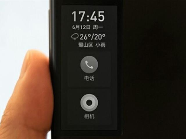 魅族手机官博暗示Pro7功能:副屏解决一切(图片来自于谷歌)-消息图片