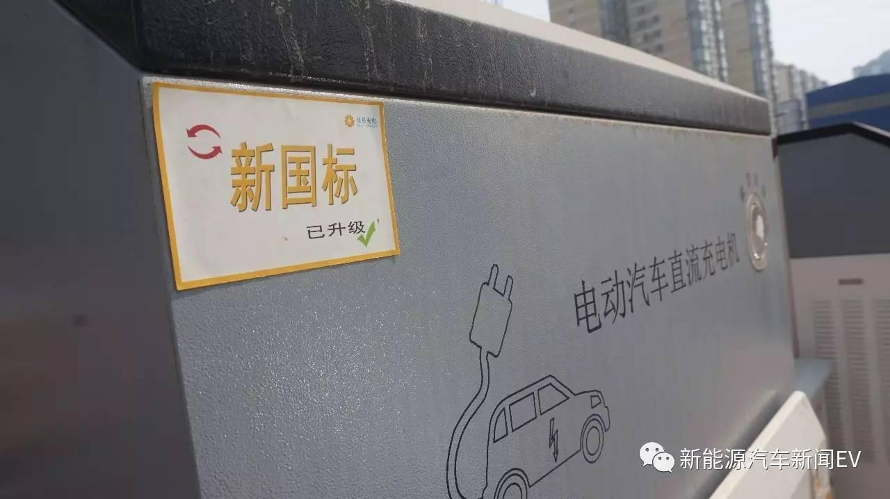 不仅是无法充电 — 四家充电桩企业现状调查