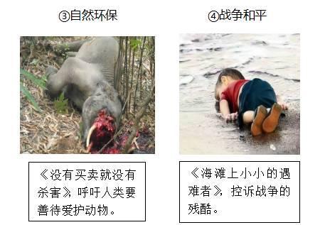 总会想起那张照片作文_2017年广东省广州市中考作文题目:总会想起那张照片
